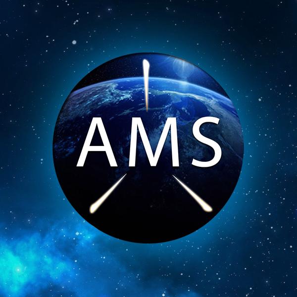 Meteor Showers 2019 - 2020 - American Meteor Society